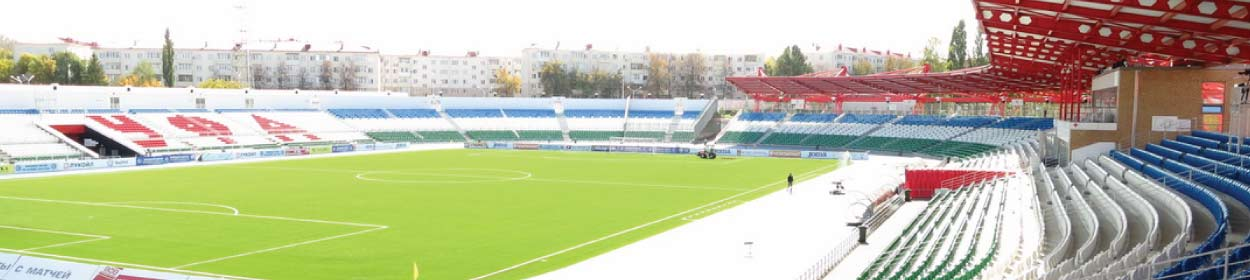 stadium where FC Ufa play football in the