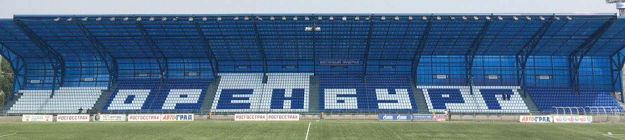 stadium where FC Orenburg play football in the
