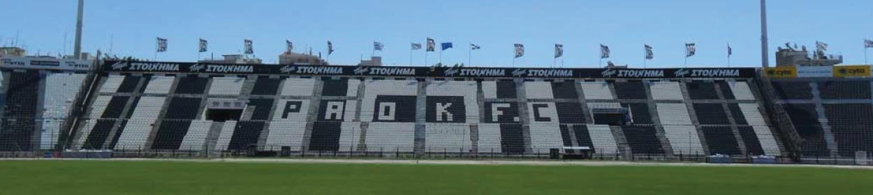 Toumba Stadium where PAOK Salonika play football in the