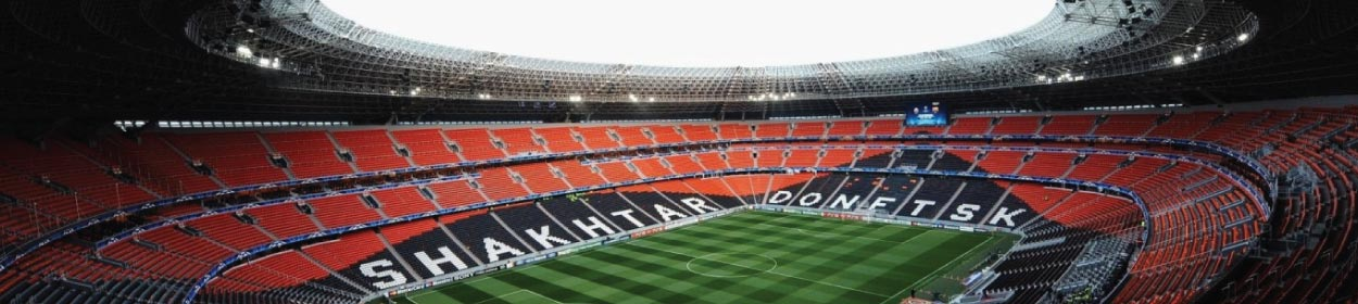 Metalist Stadium where Shakhtar Donetsk play football in the European Champions League