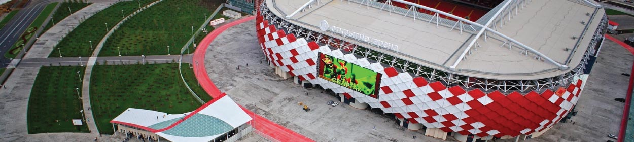 Otkrytie Arena stadium where FC Spartak Moscow play football in the European Europa League