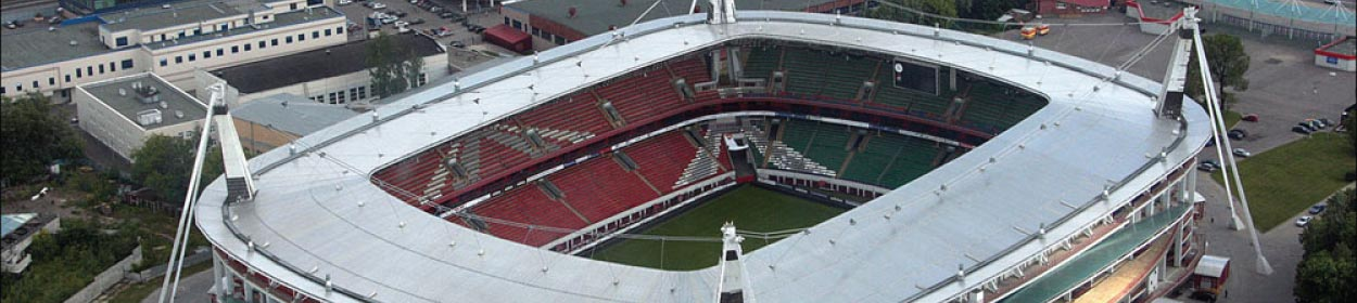 RZD Arena stadium where Lokomotiv Moscow play football in the