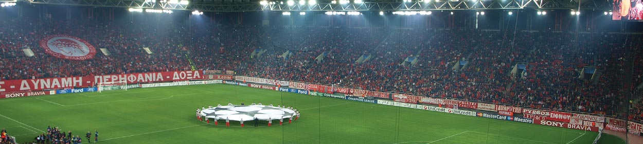 Georgios Karaiskakis Stadium where Olympiakos play football in the