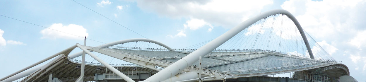 Athens Olympic Stadium where AEK Athens play football in the