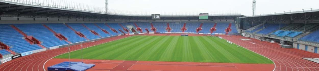 Mestsky Stadion(ostrava-Vítkovic stadium where Banik Ostrava play football in the