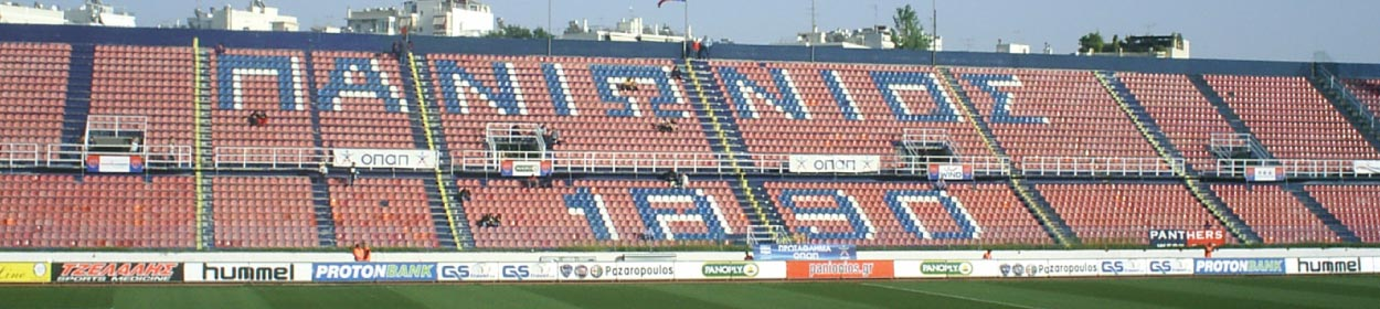stadium where Panionios NFC play football in the