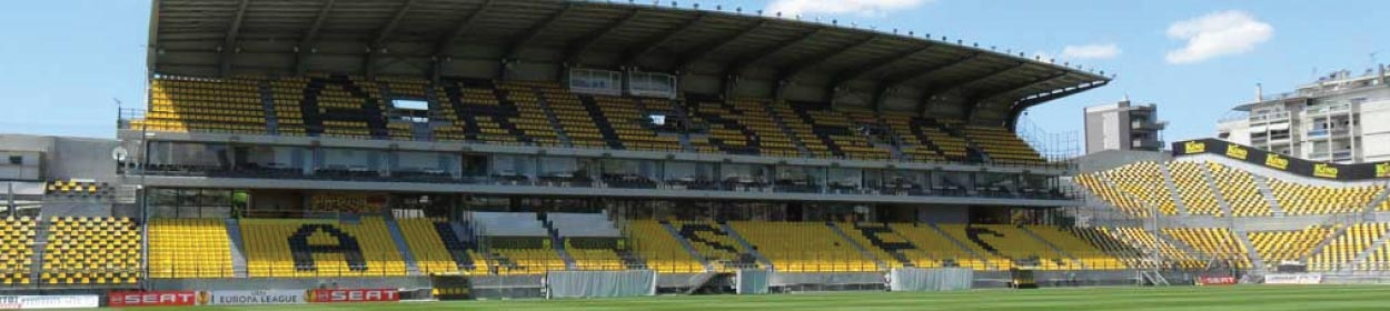 Kleanthis Vikelides stadium where Aris Thessaloniki FC play football in the