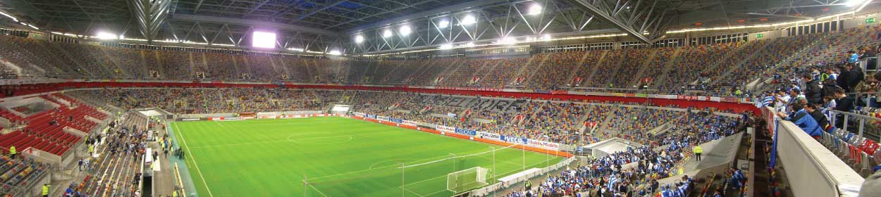 Merkur Spiel-Arena stadium where Fortuna Dusseldorf play football in the