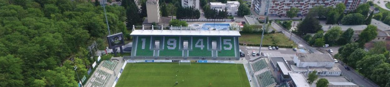Ludogorets Arena stadium where Ludogorets Razgrad play football in the European Europa League