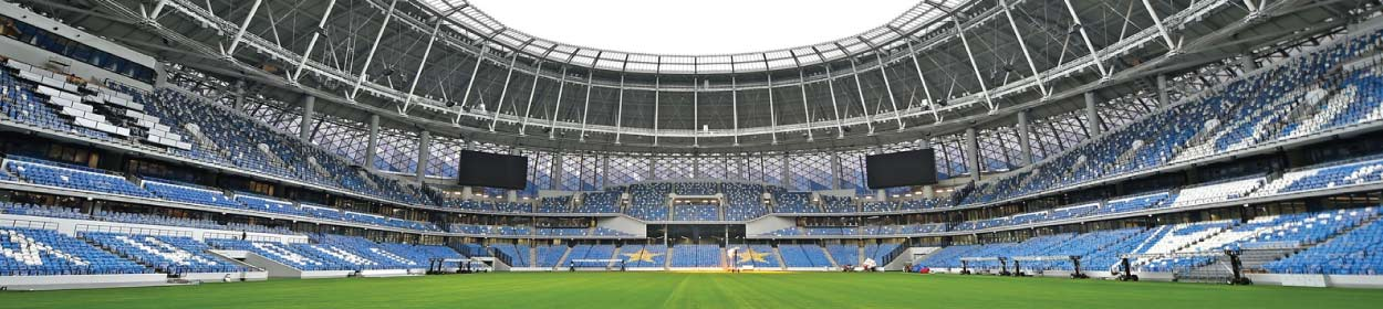 stadium where FC Dynamo Moscow play football in the
