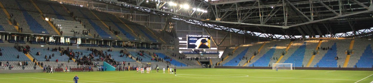 Astana Arena stadium where FC Astana play football in the