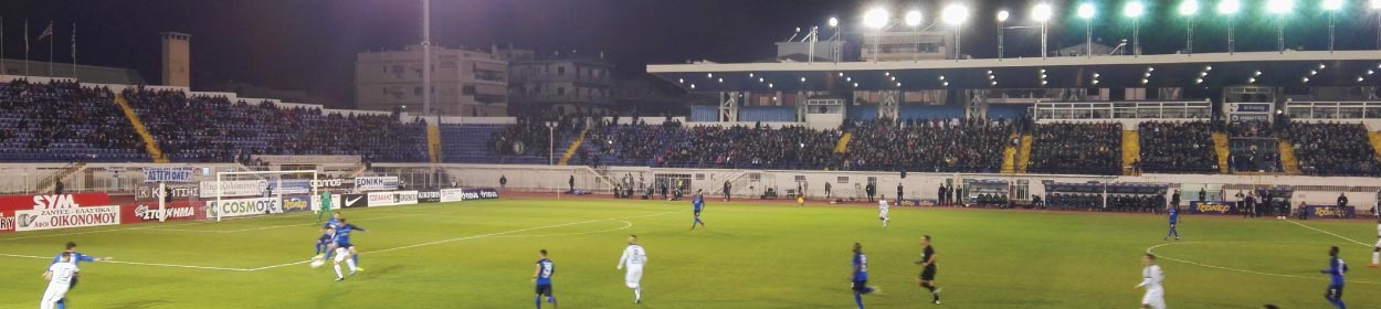 Peristeri Stadium where Atromitos Athens play football in the